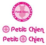 PONPON_Designさんのドッグサロン店の看板ロゴ制作への提案