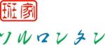 pythonic_mk2さんの「班家ソルロンタン」のロゴ作成への提案