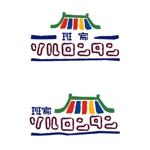 bernd0000さんの「班家ソルロンタン」のロゴ作成への提案