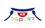 fomharさんの「班家ソルロンタン」のロゴ作成への提案