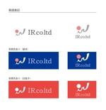 uzu_ranさんのパソコン関連会社のロゴ作成への提案