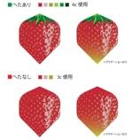 yuzuchaさんのダーツ用フライトのデザインへの提案