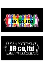 swdesignさんのパソコン関連会社のロゴ作成への提案