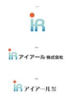 ake-maxさんのパソコン関連会社のロゴ作成への提案