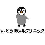 shirotsumekusaさんの「いとう眼科クリニック」のロゴ作成への提案