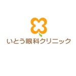 yamahiroさんの「いとう眼科クリニック」のロゴ作成への提案