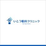 taro_designさんの「いとう眼科クリニック」のロゴ作成への提案