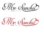 「Mr. サンチェ」のロゴ作成への提案