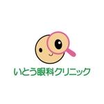 haruki787さんの「いとう眼科クリニック」のロゴ作成への提案