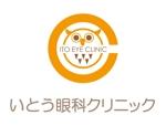 FISHERMANさんの「いとう眼科クリニック」のロゴ作成への提案