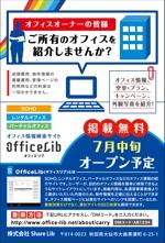 nisimuさんのサイト紹介のDM制作への提案