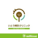 smoke-smokeさんの「いとう眼科クリニック」のロゴ作成への提案