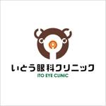 horohoroさんの「いとう眼科クリニック」のロゴ作成への提案
