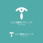 boxboxboxさんの「いとう眼科クリニック」のロゴ作成への提案