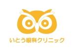 lotoさんの「いとう眼科クリニック」のロゴ作成への提案
