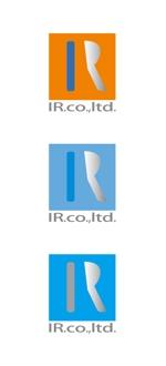 nanoさんのパソコン関連会社のロゴ作成への提案
