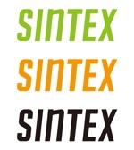tsujimoさんの「SINTEX」のロゴ作成への提案