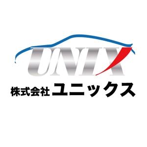mach310さんの自動車販売、自動車輸出入の会社「UNIX   」のロゴ作成への提案