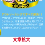 MOCOさんの【至急】企業向け情報誌の広告デザインです!への提案