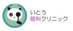 belle-etoileさんの「いとう眼科クリニック」のロゴ作成への提案