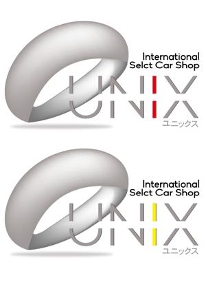 iwwDESIGNさんの自動車販売、自動車輸出入の会社「UNIX   」のロゴ作成への提案