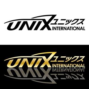 sitepocketさんの自動車販売、自動車輸出入の会社「UNIX   」のロゴ作成への提案