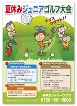 moooさんの夏休みゴルフ企画ポスターへの提案