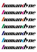 maria9さんの「株式会社ヒューマンダイン」(humandyne)のロゴの作成を依頼します。への提案