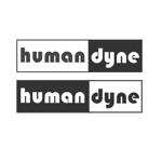 Kream_sjさんの「株式会社ヒューマンダイン」(humandyne)のロゴの作成を依頼します。への提案