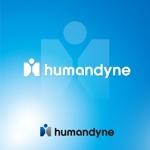 Doing1248さんの「株式会社ヒューマンダイン」(humandyne)のロゴの作成を依頼します。への提案
