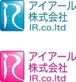 rosy365さんのパソコン関連会社のロゴ作成への提案