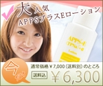化粧品のリマーケティングバナーの制作への提案