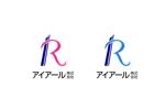 non107さんのパソコン関連会社のロゴ作成への提案
