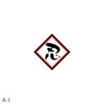 yuizmさんの「忍」のロゴ作成への提案