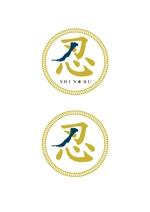 tochi1875さんの「忍」のロゴ作成への提案
