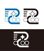758a1さんの「忍」のロゴ作成への提案