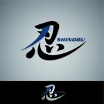 oo_designさんの「忍」のロゴ作成への提案