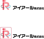 rikarikaさんのパソコン関連会社のロゴ作成への提案