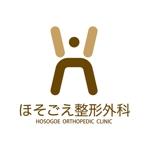 z-yanagiyaさんの新規開業整形外科クリニックのロゴ作成への提案