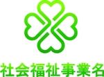 takahashi_3さんの「『四つ葉』をイメージしたロゴマーク」のロゴ作成への提案