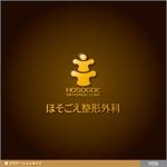 neomasuさんの新規開業整形外科クリニックのロゴ作成への提案