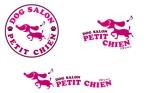 shiwataroさんのドッグサロン店の看板ロゴ制作への提案