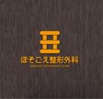 JUN_KATAOKAさんの新規開業整形外科クリニックのロゴ作成への提案