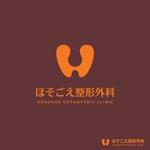 Chihuaさんの新規開業整形外科クリニックのロゴ作成への提案