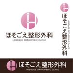 oo_designさんの新規開業整形外科クリニックのロゴ作成への提案