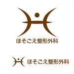 agnesさんの新規開業整形外科クリニックのロゴ作成への提案