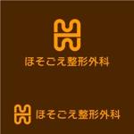 kinryuzanさんの新規開業整形外科クリニックのロゴ作成への提案