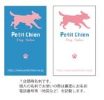 ayahujinaoさんのドッグサロン店の看板ロゴ制作への提案