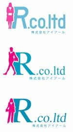 amanekuさんのパソコン関連会社のロゴ作成への提案