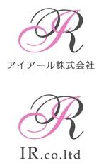 YURIKOさんのパソコン関連会社のロゴ作成への提案